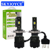 SKYJOYCE Universal R6 Car Headlight LED H4 H1 H11 HB3 9005 HB4 9006 H7 Auto Headlamp Bulb 50W 6000K Car Styling LED Fog Lights(China)