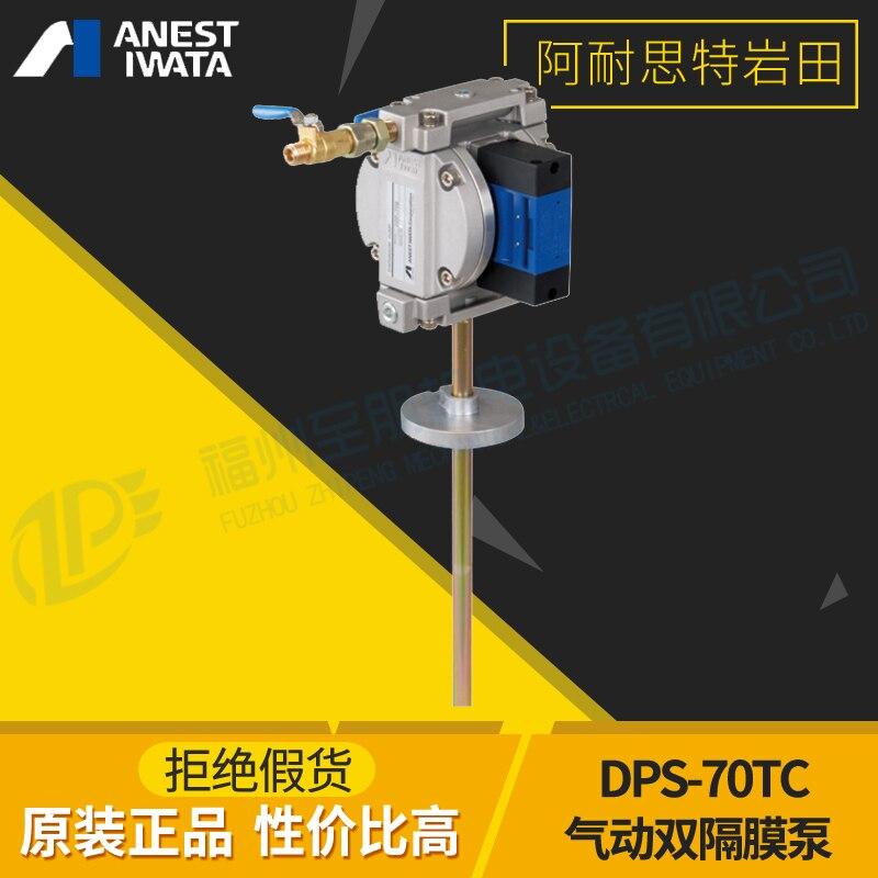 Diaphragm pump DPS-70TC tank type pneumatic double diaphragm pump small-sized conveying pumpDiaphragm pump DPS-70TC tank type pneumatic double diaphragm pump small-sized conveying pump
