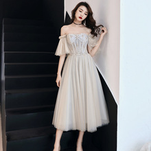 Dress Cheongsam Rhinestone Elegant Gown Bride Wedding-Party Retro Women Mesh Flare-Sleeve