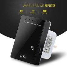 موزع إنترنت واي فاي لاسلكي مكرر واي فاي 300Mbps إشارة الداعم المزدوج LAN ميناء 802.11n/ b/g واي فاي المدى إشارة المتوسع مكبر للصوت