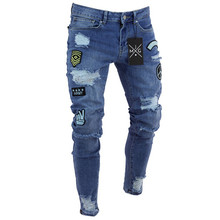 hirigin Men Jeans 2018 Destroyed Ripped Stretch Fashion applique Design Ankle Zipper Skinny Jeans For Men(China)