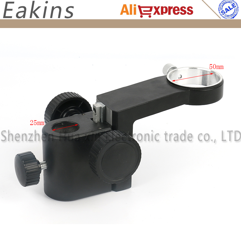 Stereo Microscope Adjustment Focus Arm 50MM Diameter Microscope Head Holder Ring Arbor Stand Bracket