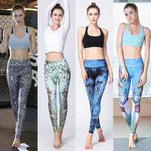 Yoga Sports Leggings For Women Sports Tight Mesh Yoga Leggings Comprehension Yoga Pants Women Running Tights Women