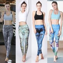Yoga Sports Leggings For Women Sports Tight Mesh Yoga Leggings Comprehension Yoga Pants Women Running Tights Women