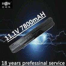 Laptop Battery for HP ProBook 4530s 4535s Probook 4435s 4436s HSTNN-XB2T HSTNN-XB3C LC32BA122 PR06 PR09 QK646AA batteria