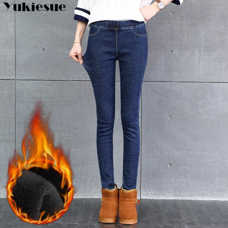women's   jeans   with High waist denim pencil pant   jeans   woman winter warm fleece office skinny   jeans   for women trousers Plus size