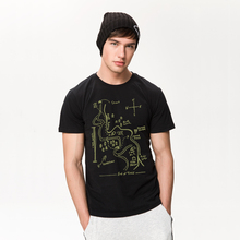 Wilderness / Army Life Map Men's T-shirt