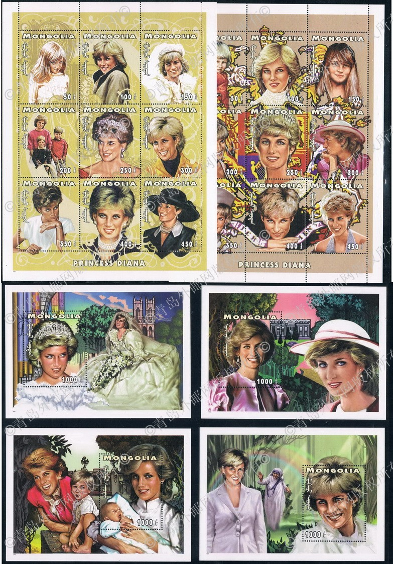 ME0599 Mongolia 1997, princess Diana stamps of 2 + 4 m new 1202 ms te0192 garner 2005 international year of physics einstein 5 new stamps 0405
