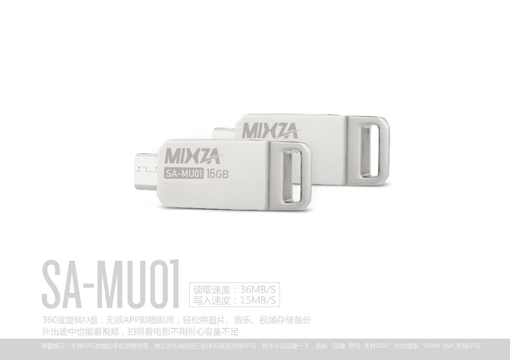 MIXZA SAMU01 OTG Pendrive USB Flash Drive Smartphone 8GB/16GB32GB/64GB Pen Drive USB 2.zero Flash Drive for good cellphone