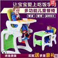 Детское кресло для кормления Ребенка Сиденье Путешествия Высокий Стул Легкий Вес Складной Легко Снесите Многофункциональный сочетание