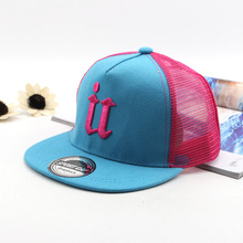 High Quality Embroidery U Fashion Snapback Hip Hop Cap Kids Children Baseball Cap for Boy And Girl