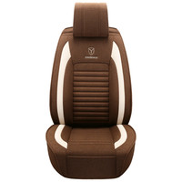 Four Seasons General Car Seat Cushions Car pad Car Styling Car Seat Cover For Honda Accord Civic CRV Crosstour Fit City HRV