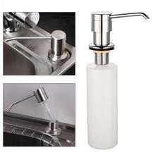 Белый дозатор жидкого мыла крышка лосьона Встроенная кухонная раковина столешница