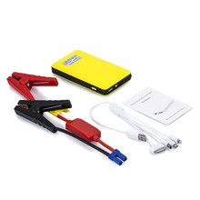 Portable Car Jump Starter 12V 20000mAh Multi-Function Auto Battery Booster Charger Power Bank Built-in (Yellow)