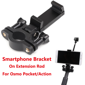Image 1 - Phone Mount Holder Smartphone Bracket Adapter Clip For DJI Osmo Pocket Extension Pole Phone Clip Handheld Gimbal Accessories