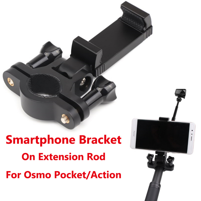 Phone Mount Holder Smartphone Bracket Adapter Clip For DJI Osmo Pocket Extension Pole Phone Clip Handheld Gimbal Accessories