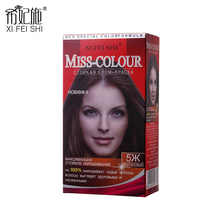 2016 New Hot Sale Beauty Care Hair Dye Cream Permanent Hair Dye For Beauty Solon Of  Rinse Color Millet Purple H5