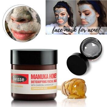 Original Swisse Manuka Honey Detoxifying Facial Mask 70g Charcoal and Kaolin Clay Cleansing Mask sulwhasoo 70g