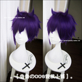 Dance with Devils Shiki Natsumezaka Grape Purple Modeling Styled Cosplay Wig Hair Heat Resistance Fibre Free Shipping