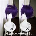 Dance with Devils Shiki Natsumezaka Grape Purple Modeling Styled Cosplay Wig Hair Heat Resistance Fibre Free Shipping