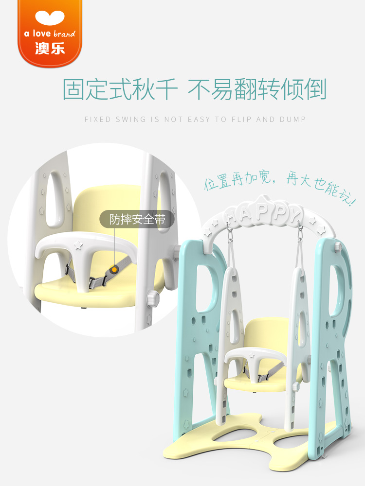 <font><b>Outdoor</b></font> <font><b>Babies</b></font> With Multi-functional Combination Indoor On Slide