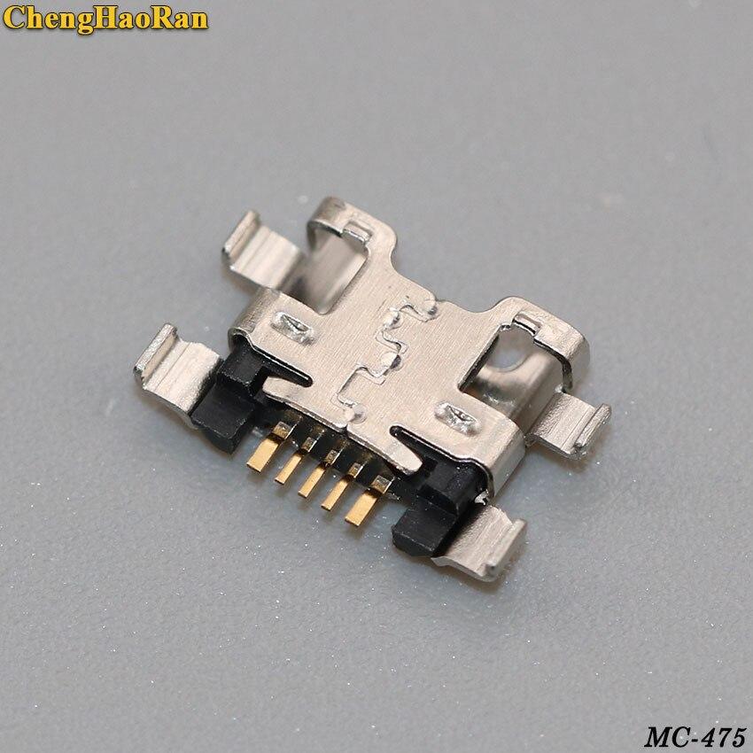 MC-475B