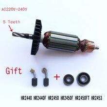 Yedek 5 diş AC220 240V çekiç matkap armatür Rotor Makita HR2440 HR2450 HR2440F HR2451 HR2450F HR2450FT HR2453