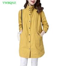 Windbreaker Coat Female Long Spring Autumn New Korean Casual Loose Standing coll