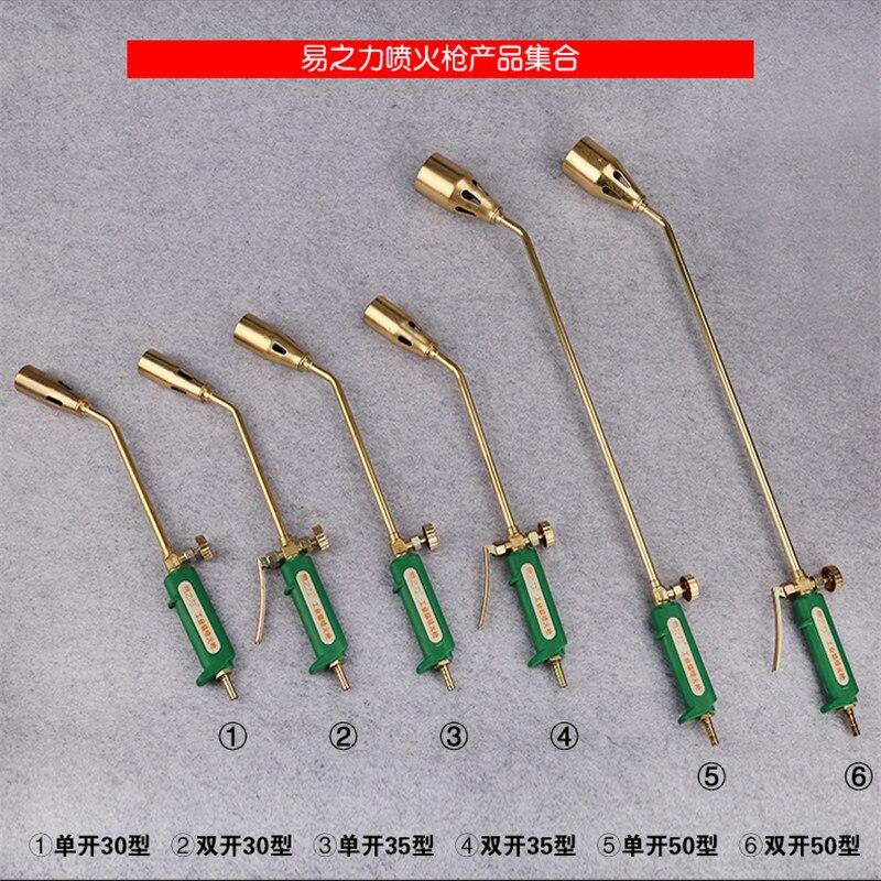 30 two switch Welding Butane Burner Ignition Gas Torch Flame Gun Lighter Tool/Spray gun liquefied gas gun  цены