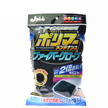 POLYMER MAINTENANCE Fiber Glove Car Washing Glove Wash Brush Chenille microfiber material