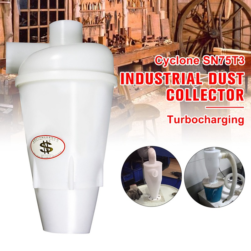 Cyclone SN75T3 Third Generation Of High Efficiency Cyclone Dust Collector Tracheal Diameter 75mm Home Cleaner Parts