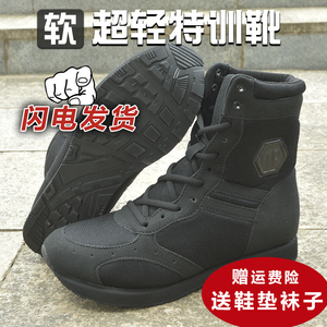 Image 2 - Spring and Summer Ultra light Combat Boots for Men and Women Outdoor Dover Army Boots Air permeable Ultra light 07 Combat Boots