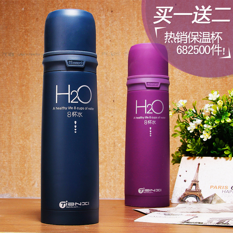 Creative fashion portable stainless steel vacuum cup creative fashion portable stainless steel vacuum cup