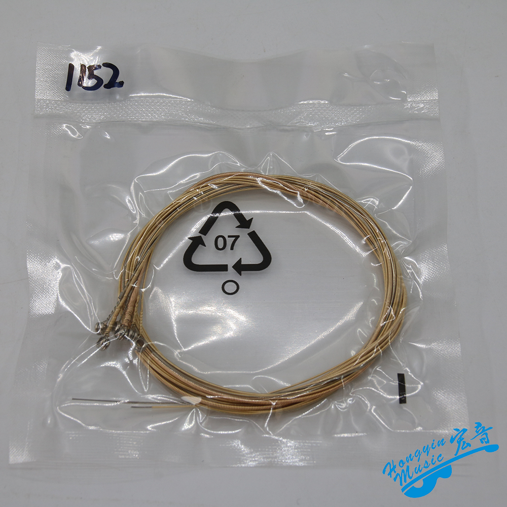 buy 1 set acoustic guitar strings external copper steel core guitar repair. Black Bedroom Furniture Sets. Home Design Ideas
