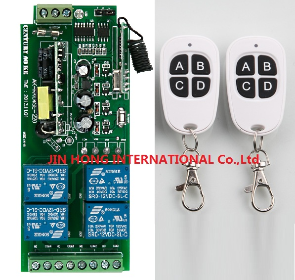 85v~250V 4CH RF Wireless Remote Control Relay Switch Security System Garage Rolling Gate Electric Doors & Transmitter