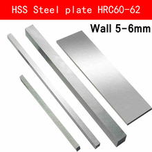 HSS Steel Plate HRC63 to HRC65 High-strength Steel Sheet Turning Tool High Speed Steel HSS Plate Sheet DIY material Wall 5mm 6mm copper plate sheet 0 8x100x100mm c11000 iso plates high pure 99 9% cu tablets strip shim thermal pad diy material cool metal art