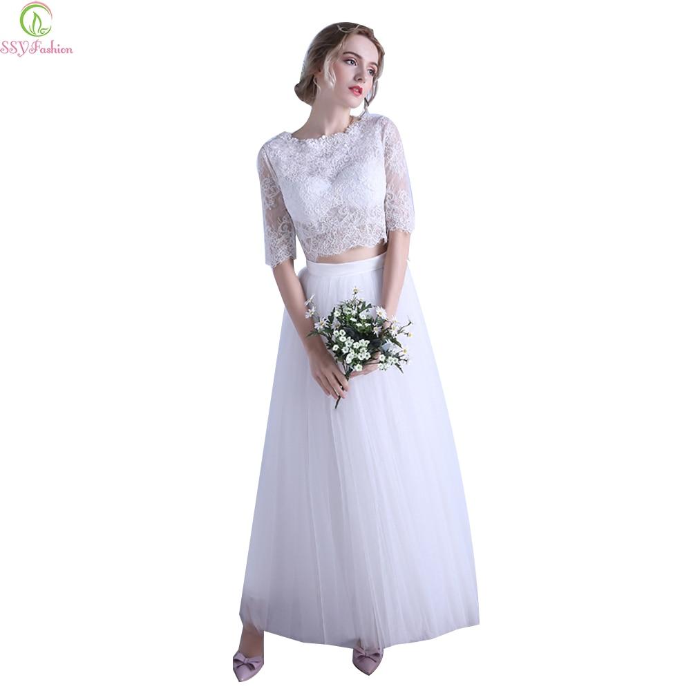 Невеста в юбке и блузке