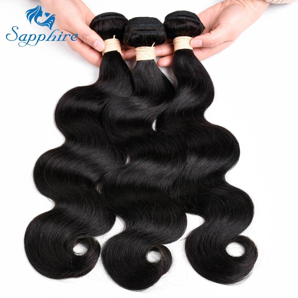 サファイアブラジル毛織りレースクロージャー無料部分と 3 バンドル実体波人間の髪のバンドル閉鎖ヘアエクステンション  グループ上の ヘアエクステンション & ウィッグ からの 3/4 バンドル留め具付き の中 2