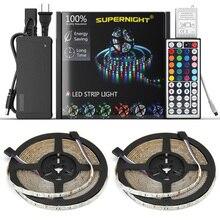 SuperNight RGB Светодиодные ленты свет комплект 2 шт. * 5 м 3528 300 светодио дный s DC12V Водонепроницаемый IP65 светодио дный лампа + ИК- пульт дистанционного управления + 60 Вт Мощность адаптер