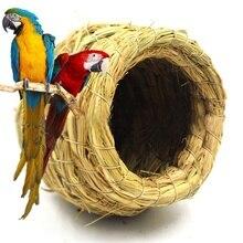 Ручной работы Птичье гнездо из натуральной соломы/голубь Птичий дом гнездо для попугая теплых домашних животных Спальня Двор птичьи клетки украшение