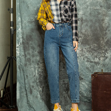 Brief Relate 2019 New Chic Retro Style Black Jeans Loose Harem Pants Ninth-length Turnip