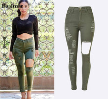 Baalmar 2017 New Brand Summer Style Women Jeans Ripped Holes Harem Pants Jeans Slim Vintage Boyfriend Jeans For Women Mom Jeans