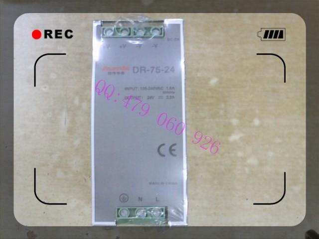 [ZOB] Heng Wei guide rail switching power supply 24V3.2A DR-75-24 75W [zob] heng wei switching power supply t 50d 3pcs lot