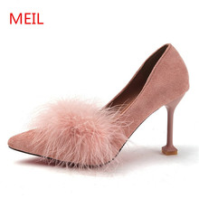 MEIL Women Pumps 2018 Pointed Toe Slip on Suede High Heels Wedding Shoes Woman Fashion Thin Heel ladies shoes