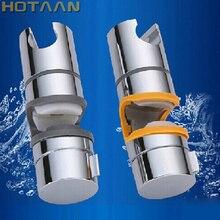 Аксессуары для ванной комнаты Универсальный 18~ 25 мм ABS пластик душевая направляющая бар держатель Регулируемый кронштейн для держателя зажима Замена 5151