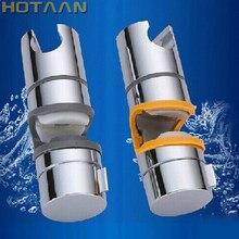 Acessórios do banheiro universal 18 25 25mm abs plástico chuveiro slide ferroviário barra titular braçadeira ajustável suporte de substituição 5151