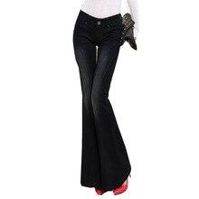 European Style Ladies Stitching Black Flare Slim Stretch loose jeans women AD9531