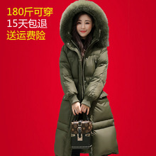 Big fur collar fat mm large yards down jacket women in the long paragraph thicker 2017 new winter Korean version warm clothing