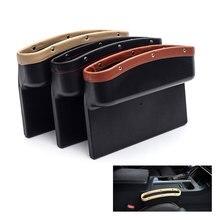 1 шт. кожаное автокресло щелевая ящик для хранения автомобильный сиденья Gap КАРМАН ОРГАНИЗАТОР контакт коробки для телефона карты сигарет хранения