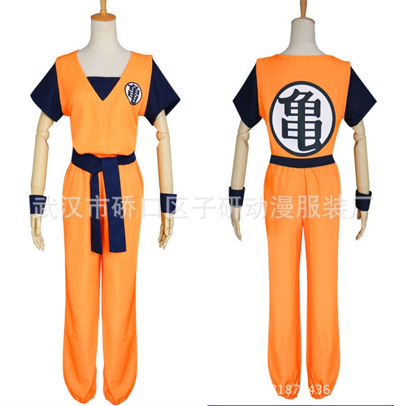 Rolecos Two Style Kids Adult Dragon Ball Z Son Goku Cosplay Costume